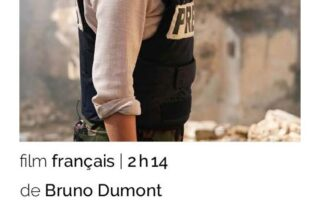 """Film """"France"""" au cinéma de Lussas"""